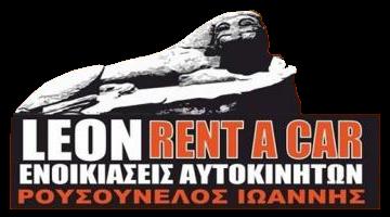Ενοικιάσεις Αυτοκινήτων Κέα Τζια | Leon Ενοικίαση Αυτοκινήτου Κέα Τζια